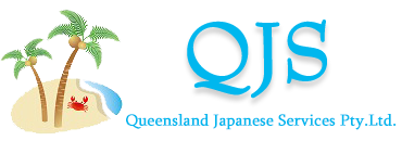 Queensland Japanese Service Pty.Ltd.